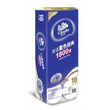 Vinda (Blue)Tissue Roll 3-Ply 10's