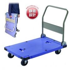 DSK-301 Foldable Handle Platform Trolleys