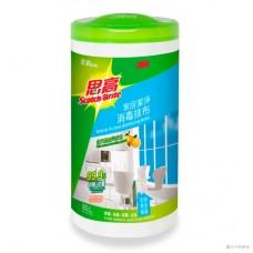 Scotch-Brite™ General Purpose Disinfecting Wipes