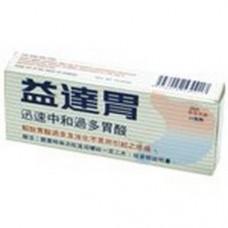 Actal Tablets