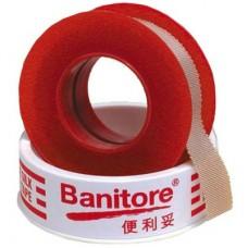 Banitore Acetate Silk Tape