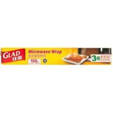 Glad Microwave Wrap