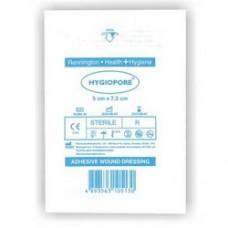 Adhesive Sterile Gauze Pad