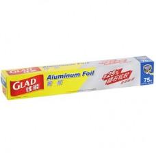 Glad Aluminium Foil Roll