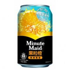 Minute Maid Orange Drink