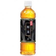 Tao Ti  Supreme Meta Tea