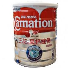 Carnation HiCal Low Fat Milk Powder