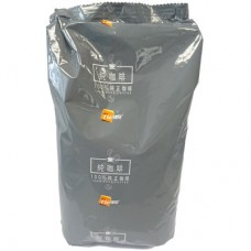 Tsit Wing Swiss Blend Coffee Powder