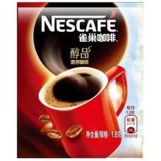 Nescafe Rich Blend Coffee Sachet