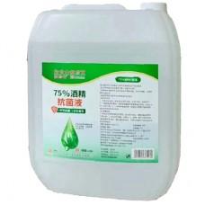 75% Alcohol Hand Rub Spray Refill