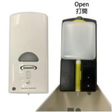 DoctorClean Touchless Hand Sanitizer Gel Dispenser