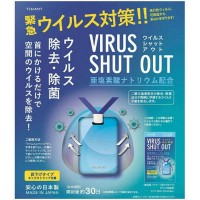 TOAMIT Virus Shut Out Bag
