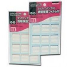 Kokuyo Lamnated Tack Label