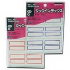 Kokuyo Tack Label