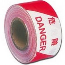 Signage Danger Tape