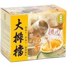 Dai Pai Dong 3 in 1 Instant Milk Tea
