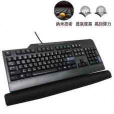 Keyboard Gel Wrist Pad